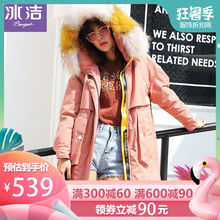 Bingjie New Winter Female Mid-long Fashion Jacket with Big Hair Neck and Down Wear: Anti-season J90142314D