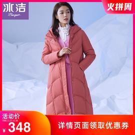冰洁2020秋冬新款羽绒服女长款过膝时尚韩版修身显瘦保暖外套女潮