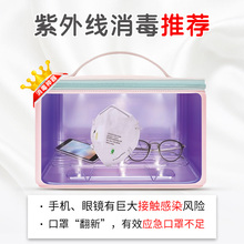 59 seconds underwear disinfection underwear disinfection household small disinfection UV sterilizer baby disinfection cabinet