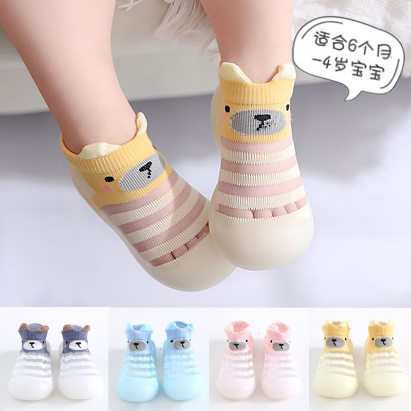 婴幼儿童学步春夏宝宝软底地板袜子质量好不好
