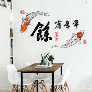 现代中式壁画贴纸客厅家居饰品墙贴餐厅背景墙上贴画墙面贴纸自粘