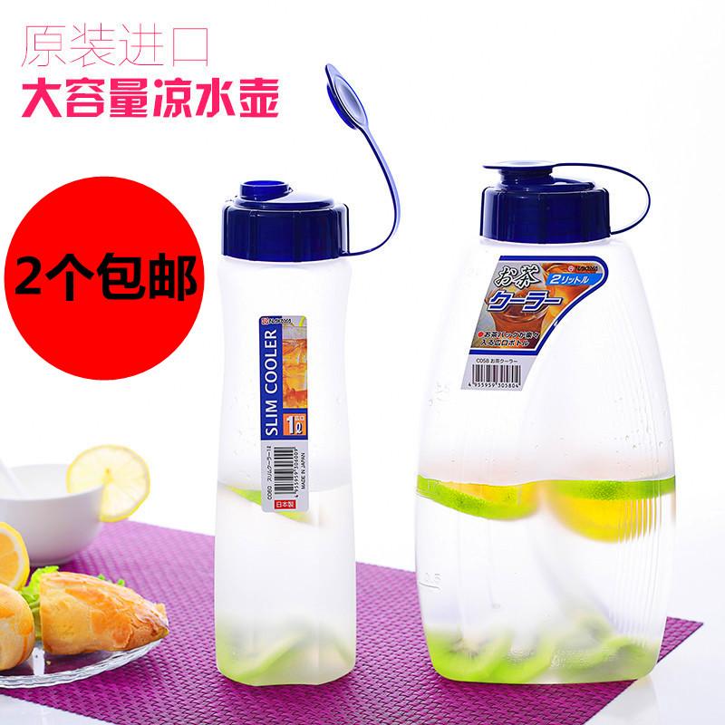 日本進口NAKAYA 2L冷水壺帶刻度冷水杯 涼水壺 開水壺 塑料冷水瓶