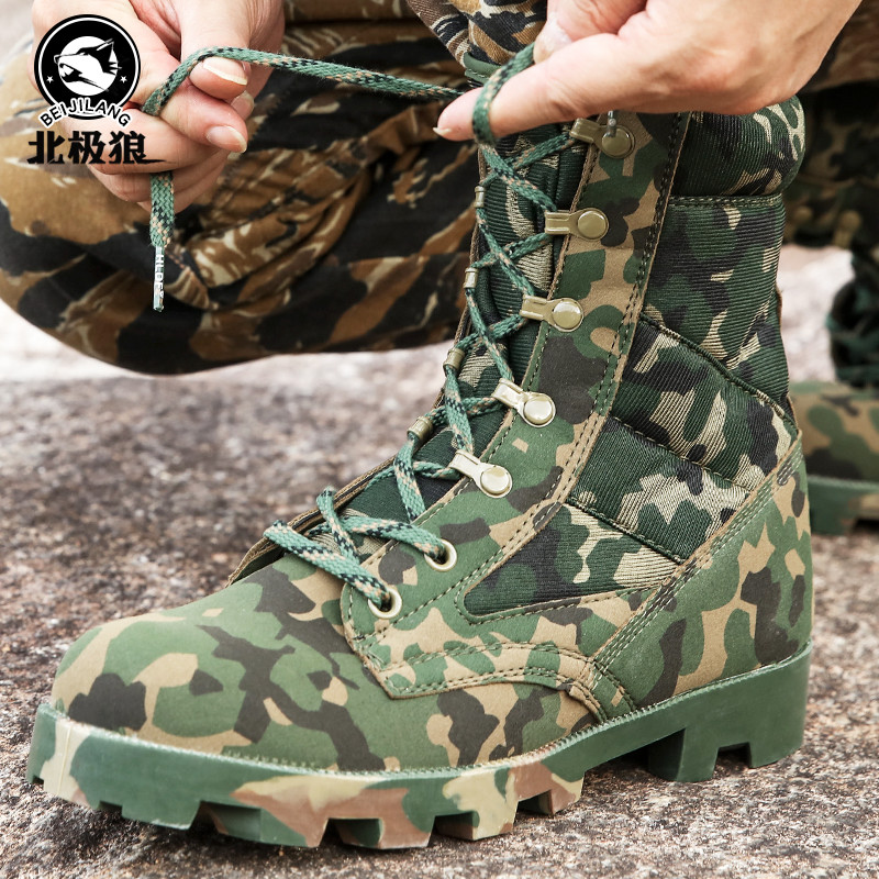 Arctic wolf winter high help Special Forces Combat Boots Mens army fan boots tactical boots land boots breathable desert mountaineering boots