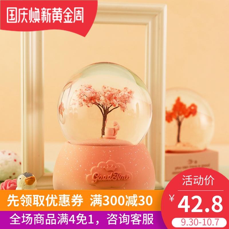 四季水晶球摆件透明梦幻音乐盒42.80元包邮