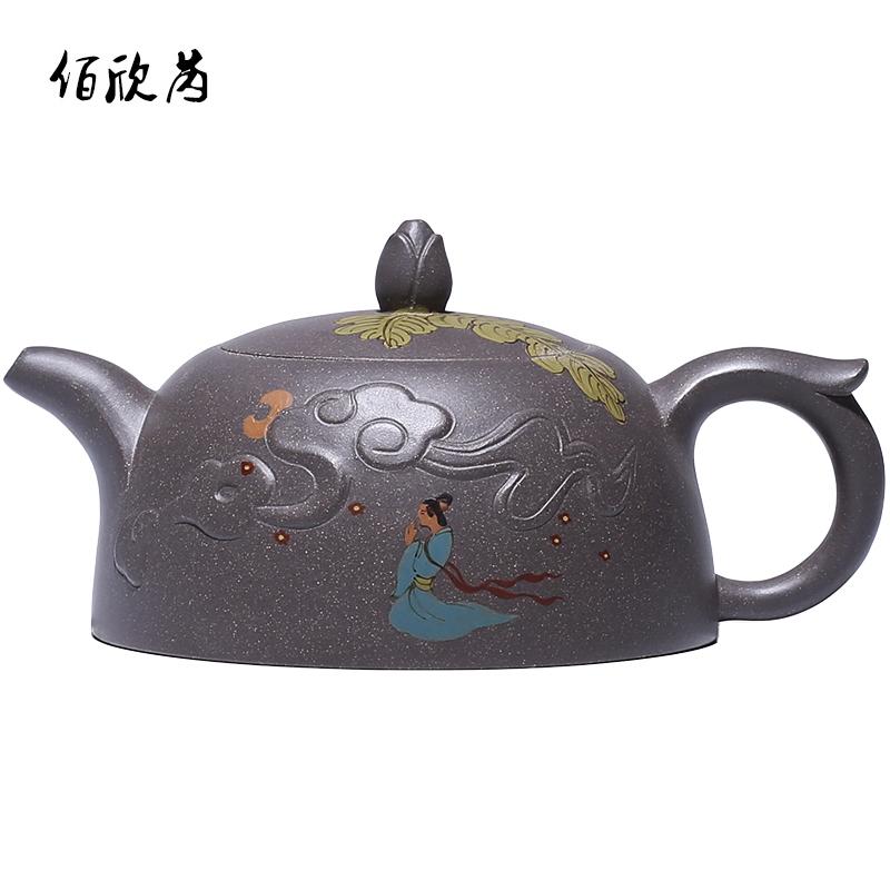 佰欣芮 宜兴紫砂壶纯全手工泥绘茶壶茶具原矿老段泥貂蝉拜月