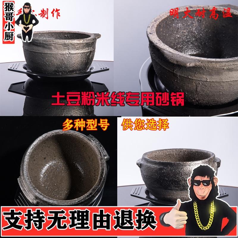 老式土砂锅煲汤小号家用燃气煤气灶专用陶瓷煲仔饭无釉沙锅粗炖锅
