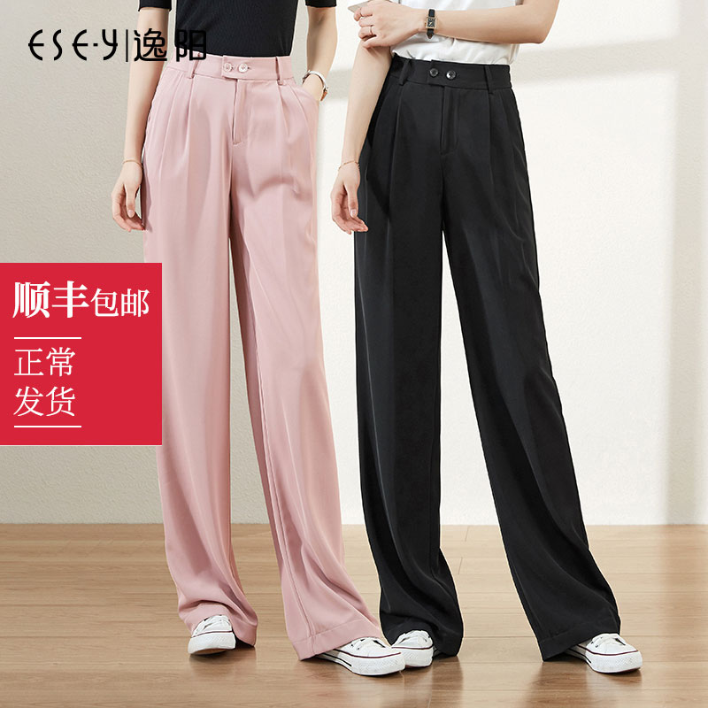 Yiyang 2020 spring new wide leg pants women's high waisted slim drape loose casual suit straight pants 3631