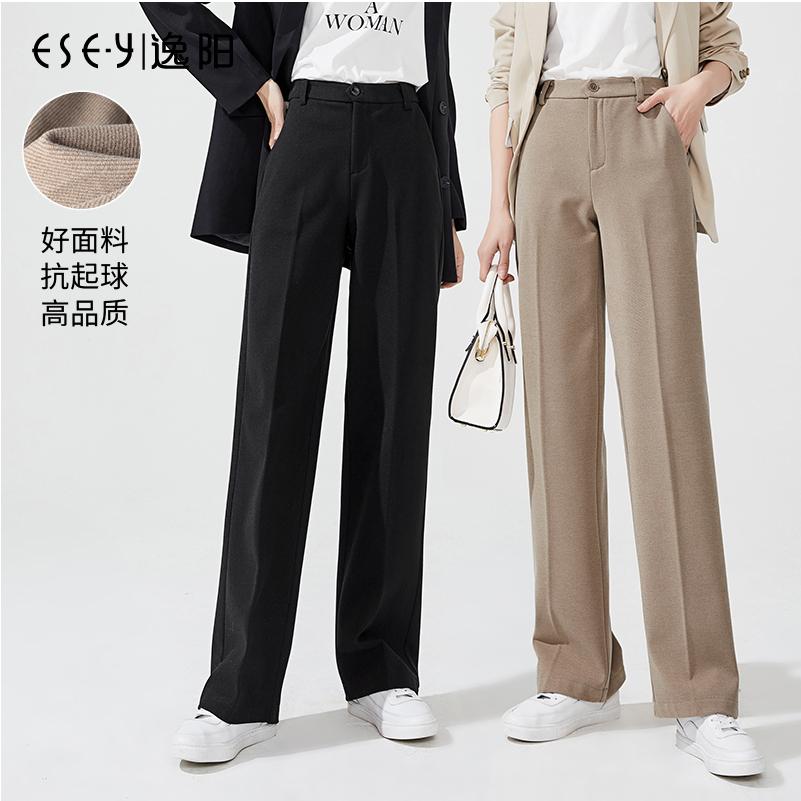 逸阳加厚毛呢阔腿裤2020休闲裤子评价好不好
