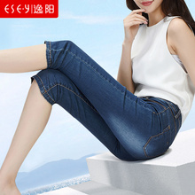 Yiyang Jeans Pencil Pants for Women in Summer 2019