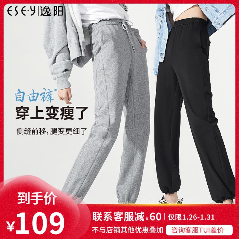 56622021逸阳高品质灰色运动裤女宽松束脚显瘦卫裤加厚休闲春新款