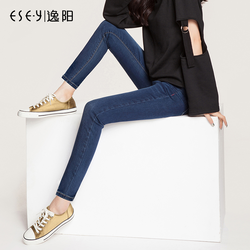 Yiyang 2020 spring new high waist 9-point jeans women's thin all around small feet black women's pants 1459