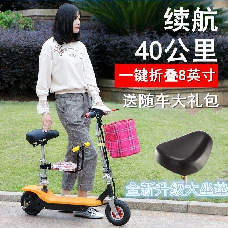 可折叠电动滑板车环保两轮电动车满1084.29元可用325.29元优惠券
