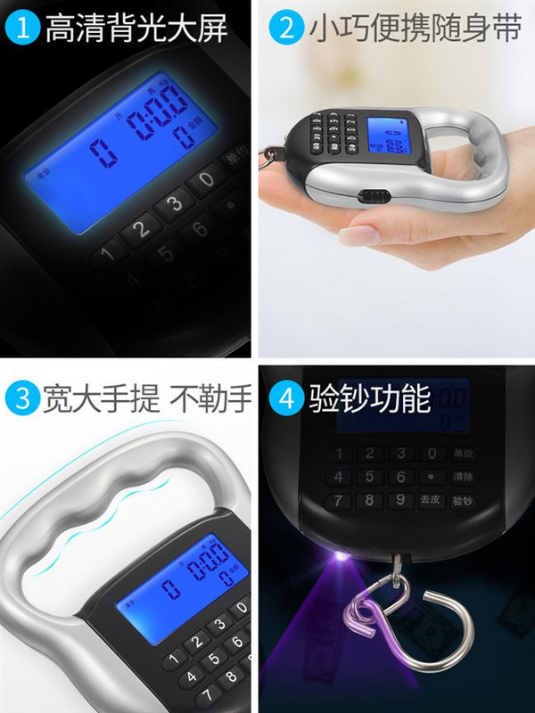 Electronic scale commercial express CNW portable scale 50kg luggage scale charging spring scale pricing scale shopping hook scale