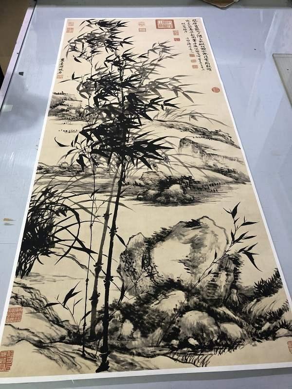 仿古书画仿古竹子国画装饰画 艺术微喷宣纸画 王原祁石涛合作