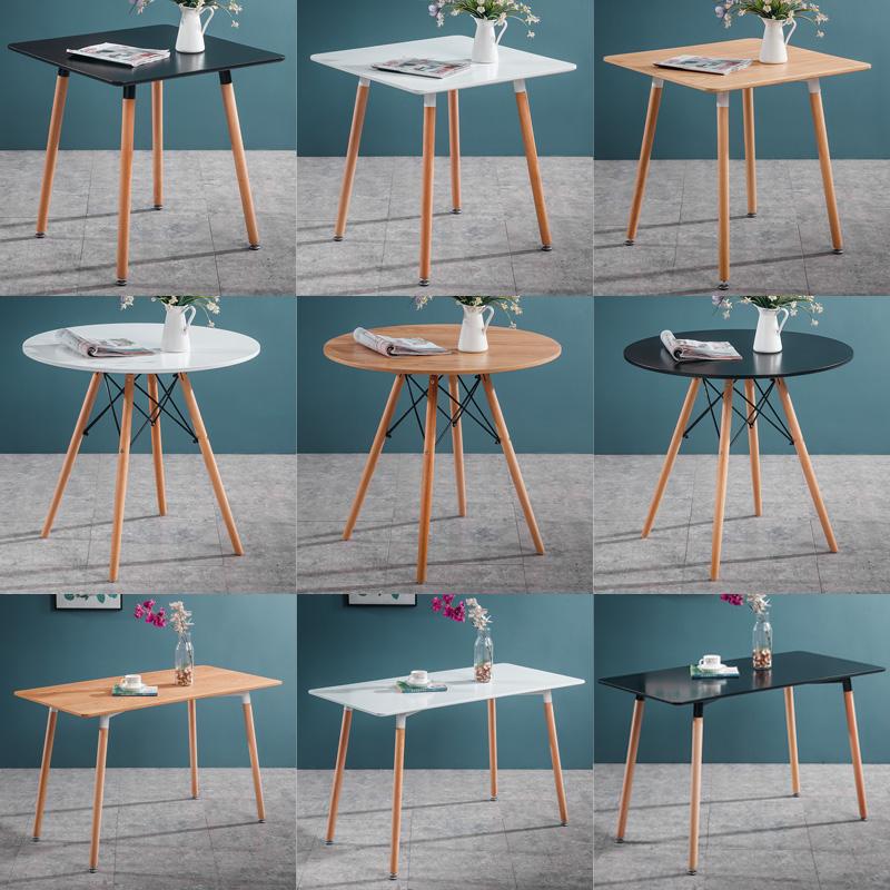Обеденные столы Артикул 579830255211