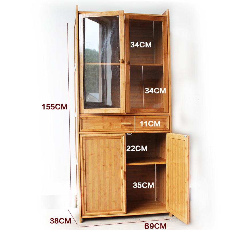 楠竹微波炉柜烤箱架置物架抽屉式储物柜茶水柜实木客厅柜餐边橱柜