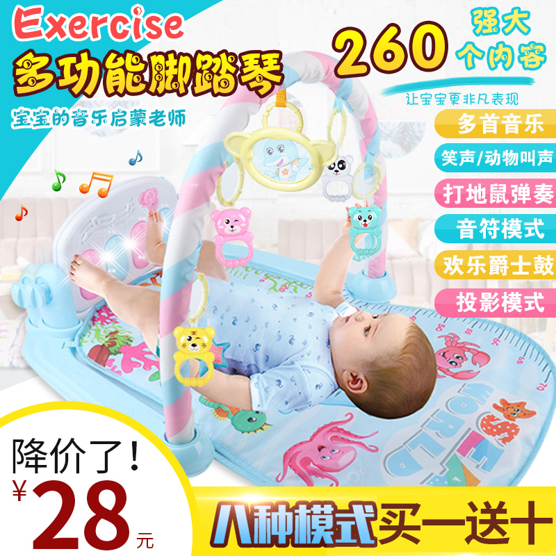 Pedal piano fitness stand baby toy 0-1 year old baby boys and girls puzzle music blanket 3-6-12 months