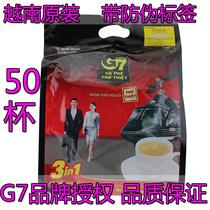 越南进口咖啡速溶 中原G7咖啡粉 三合一咖啡50小袋800g一袋包邮