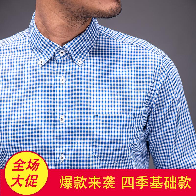 爆款高支棉色织格纹外贸出口格子衬衫男长袖全棉衬衣休闲宽松四季