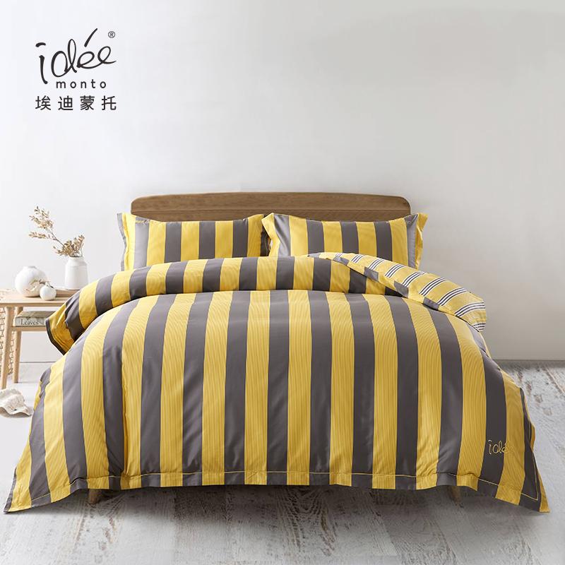 埃迪蒙托床上用品被套床笠床单全棉纯棉匹马棉四件套 1.5m 1.8m床