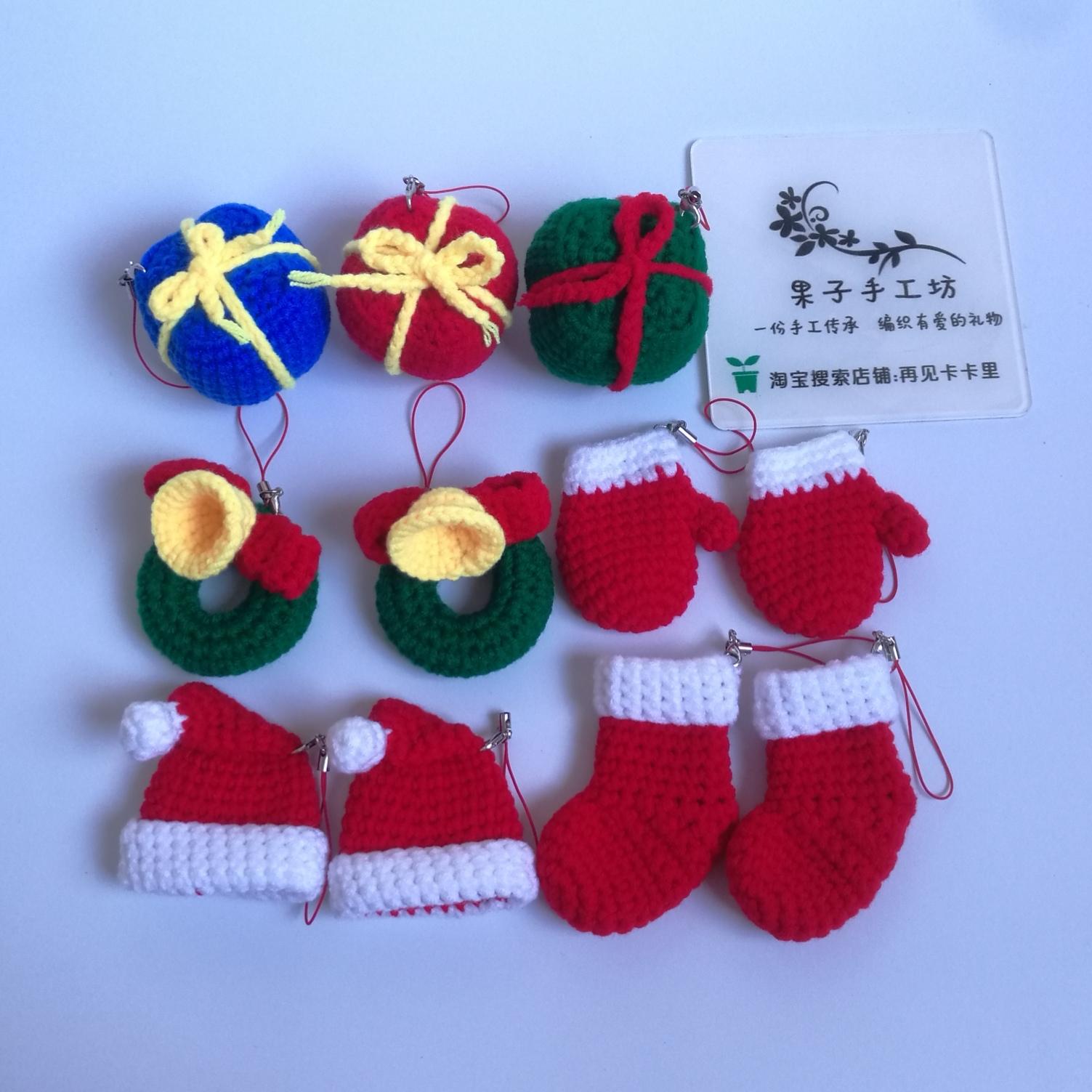 纯手工毛线针织挂件圣诞树装饰品铃铛花环手套帽子袜子节日礼物