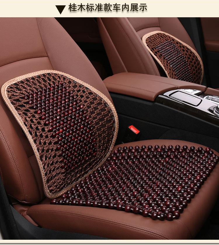 夏季冰丝汽车座垫专用于奔驰GLK300 GLA260 GLC200 E260L木珠坐垫