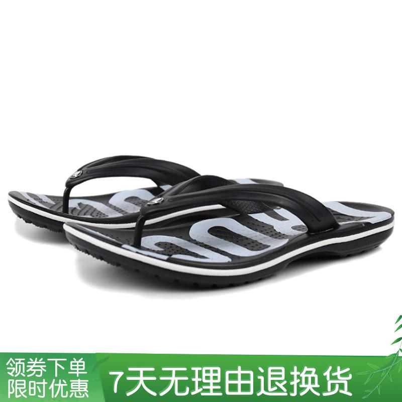 新品Crocs卡駱馳卡駱班圖案時尚防滑印花女士人字涼拖205943
