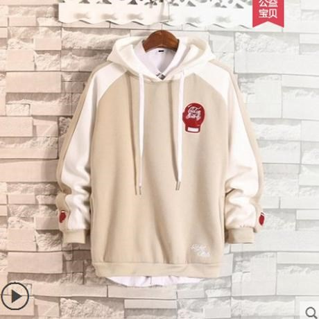 Boys wide and lovely students fashion light color sweater mens spring and autumn thin basic Hoodie Top autumn and winter