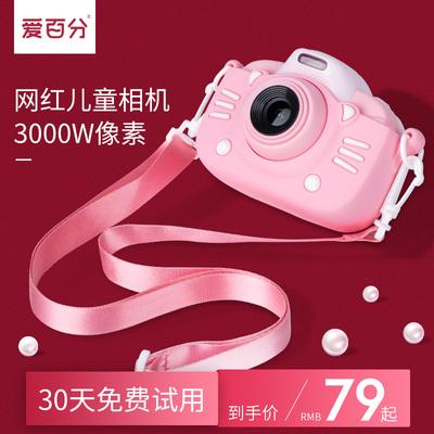 儿童相机玩具新品评测