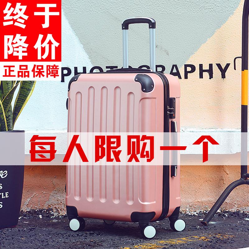 11-07新券初中学生行李箱包万向轮时尚拉杆箱