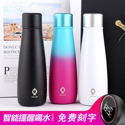 小水怪G5智能提醒喝水运动保温杯男女水杯多功能学生韩版清新文艺