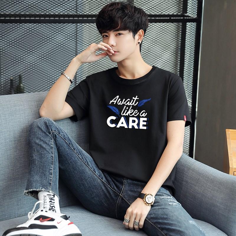 2020新款短袖t恤夏季纯棉上衣男士圆领潮流装打底内搭衫上衣服T恤