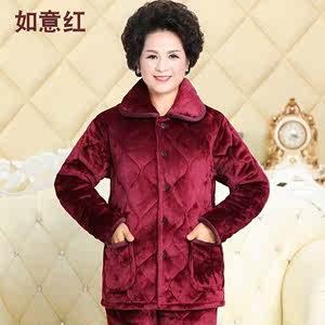 冬季睡衣女三层加厚夹棉中老年加绒中年人加大码3X码家居服套装男