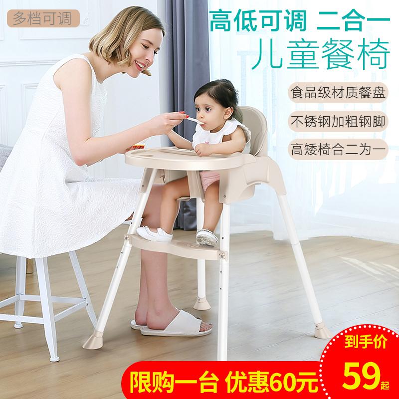 宝宝餐椅吃饭便携式可折叠宜家座椅(非品牌)