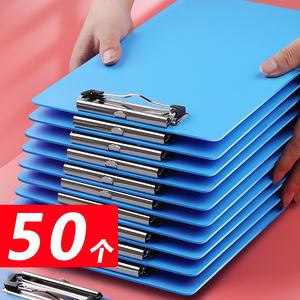领1元券购买50个创易a4板夹文件夹夹板菜单夹板