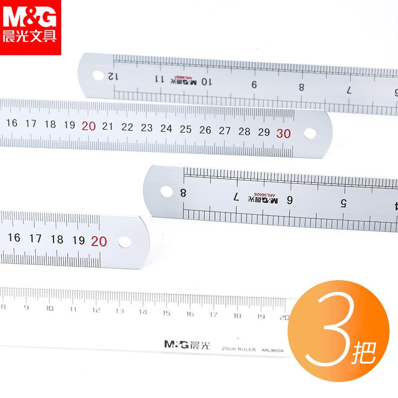 3把晨光ARL96027铝合金属直尺20厘米透明尺子30cm文具多功能办公生活大中小学生绘图测量用品刻度尺包邮