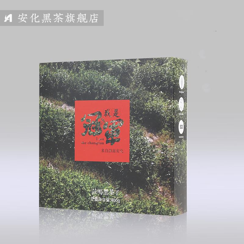黑茶正宗湖南安化领峰山龚睿那定制金花茯砖正品茶叶400g