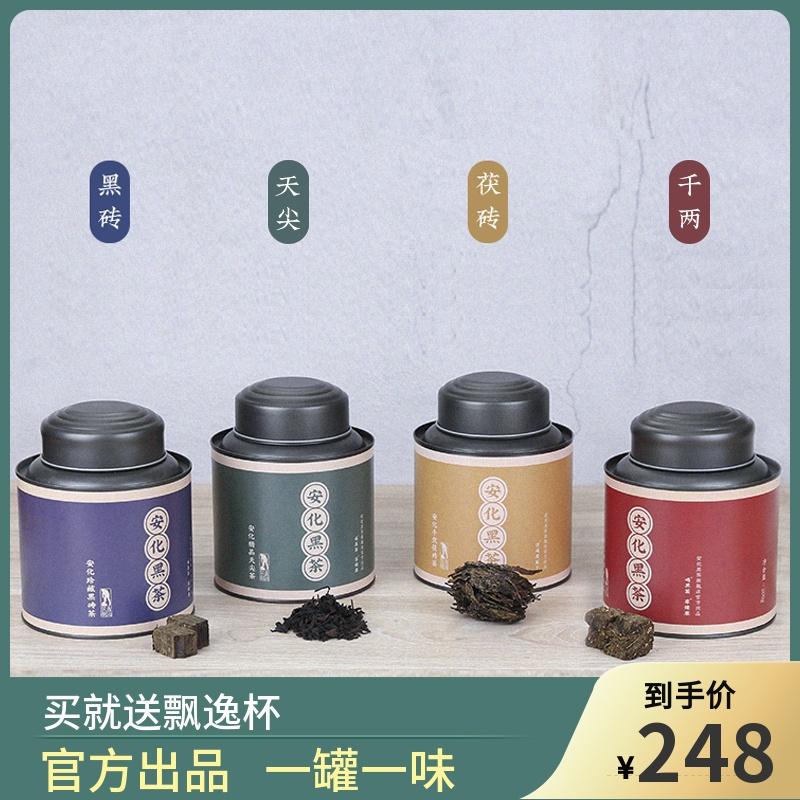 Наборы черного чая Артикул 606912223405