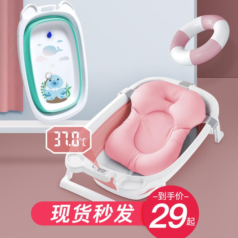 宝宝折叠新生幼儿童可坐躺洗澡盆