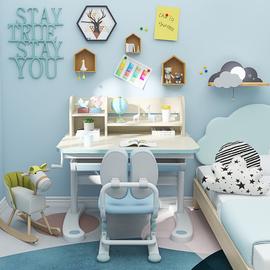 爱果乐儿童学习桌小学生书桌 写字桌椅套装家用可升降课桌椅简约