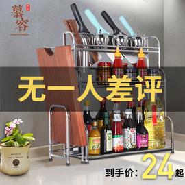 厨房置物架不锈钢落地调味调料架用品刀架多层油盐酱醋收纳储物架图片