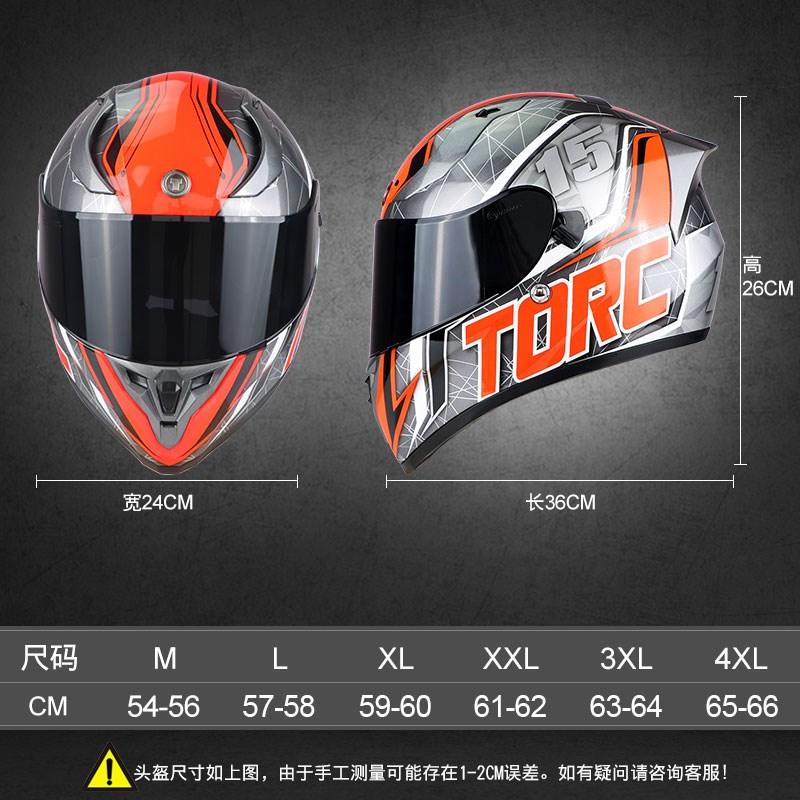 Различные аксессуары для мотоциклистов Артикул 600675455296