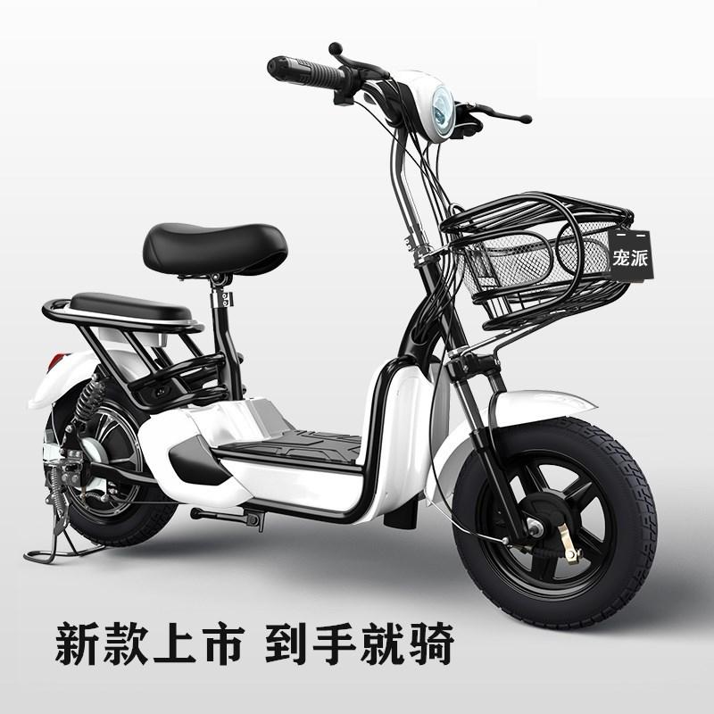 Graffiti decoration, individual creativity, two wheel motorcycle, electric mountain bike, body skateboard, 50km walking film
