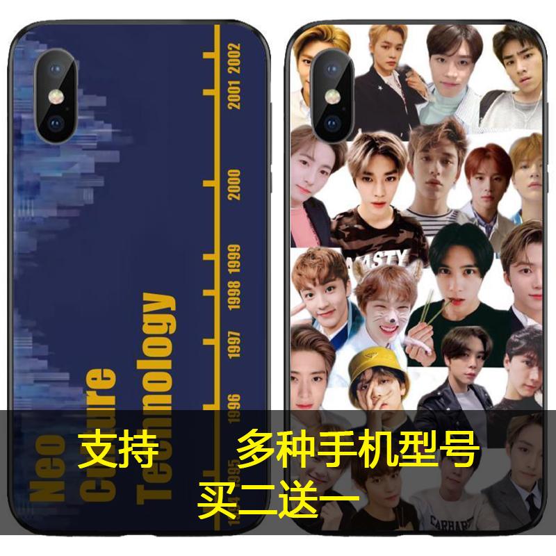 nct字母dream苹果华为魅族手机壳满39.80元可用22元优惠券