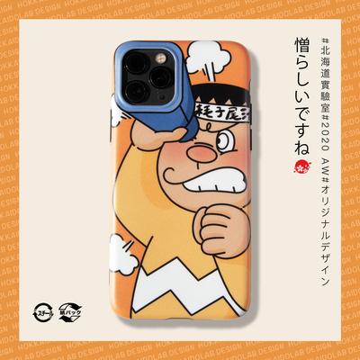 原创日系xr耗子尾汁xs适用苹果11Pro max情侣iPhone12 mini手机壳
