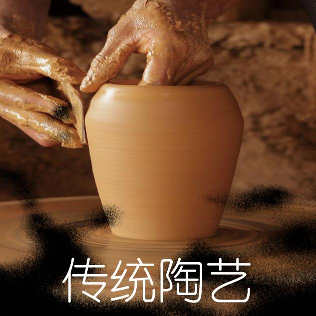 简约风传统手工陶艺工匠精神通用PPT模板 幻灯片背景图片