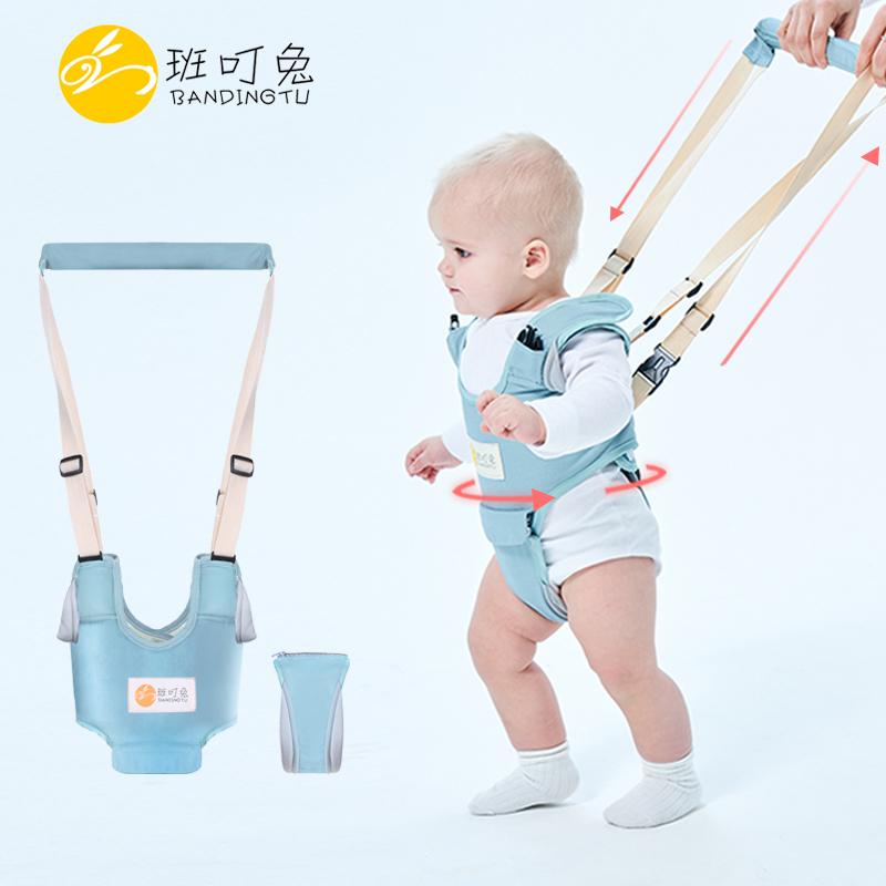 婴幼儿学步带两用学行带护腰型防摔防勒宝宝学走路神器小孩牵引绳