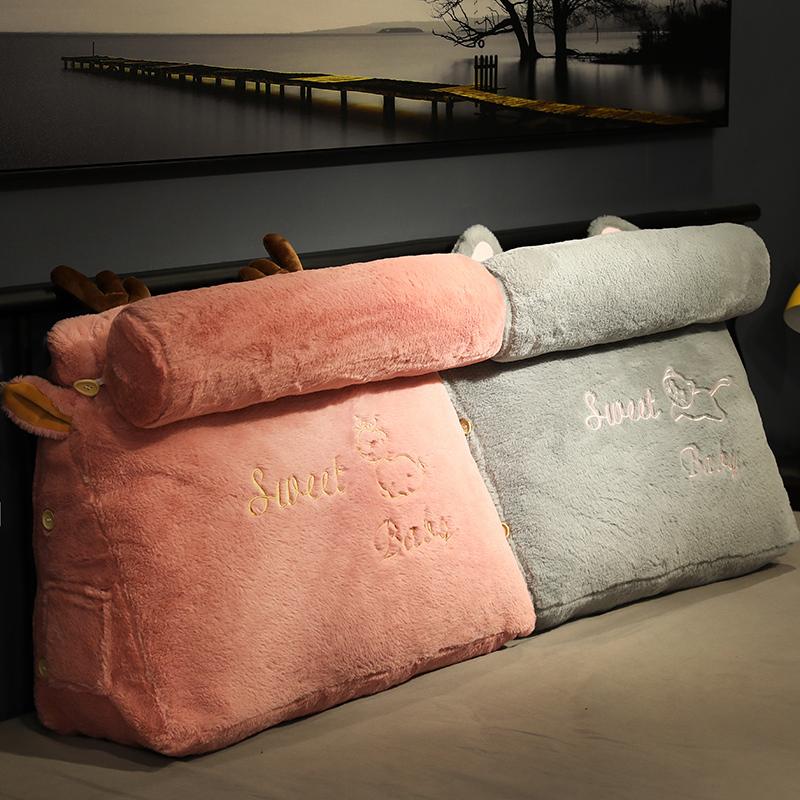 靠枕床头抱枕靠垫护颈枕大靠背垫床上靠背枕卧室可拆洗宿舍学生女