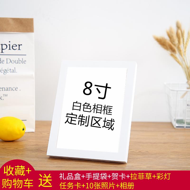 定制七夕素描生日礼物diy手工画像12月09日最新优惠