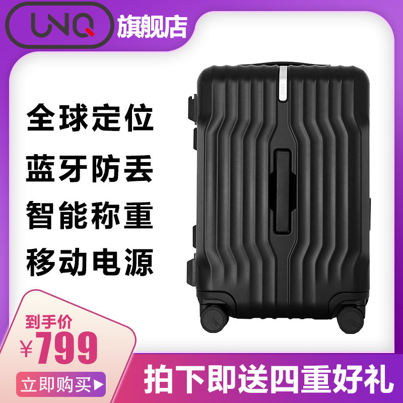 UnQ luggage intelligent Bluetooth weighing charging multi-function 2024 inch men and women boarding trolley box password travel